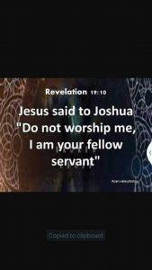 Fake Bible verse